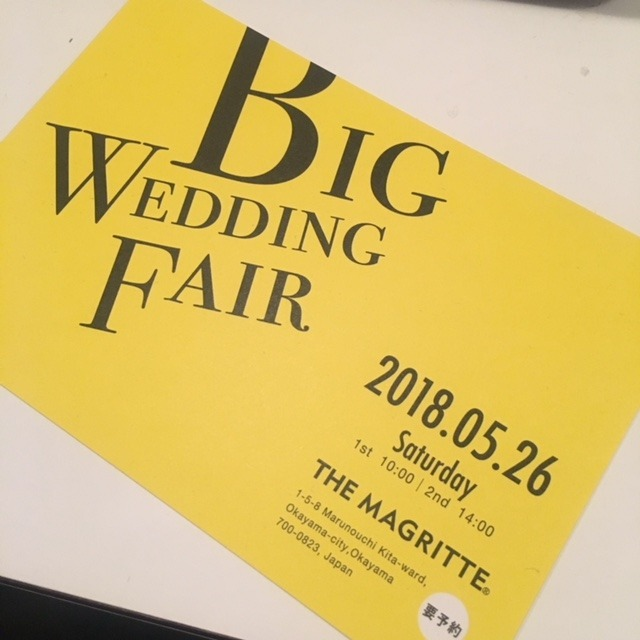 ★BIG WEDDING FAIR開催★