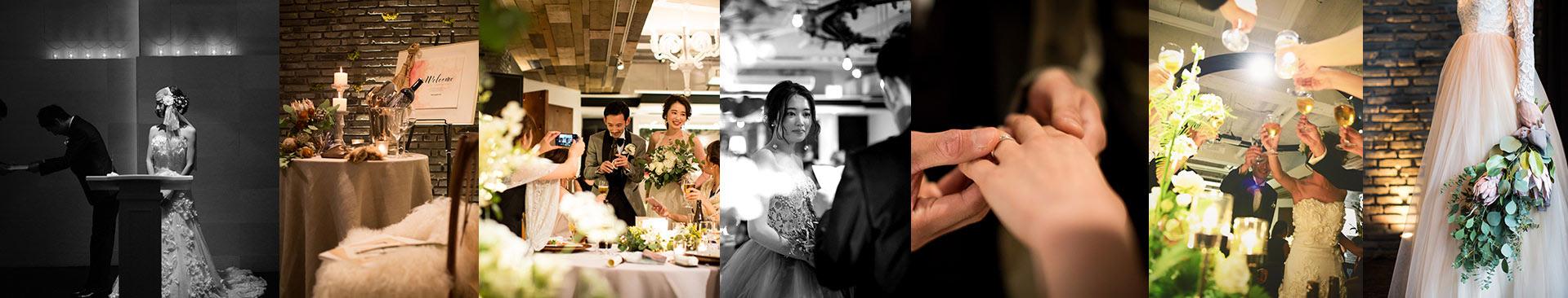 岡山 結婚式場 挙式 二次会 飲み会 披露宴 宴会 コンセプト パーティ おもてなし 多人数