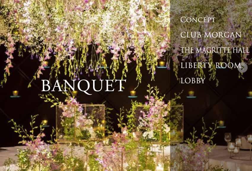 ザ マグリット | 岡山県岡山市の結婚式場・パーティーウェディング・おもてなしウェディング マグリットサイトマップ バンケット