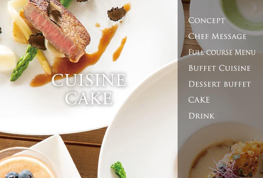ザ マグリット | 岡山県岡山市の結婚式場・パーティーウェディング・おもてなしウェディング マグリットサイトマップ 料理 ケーキ