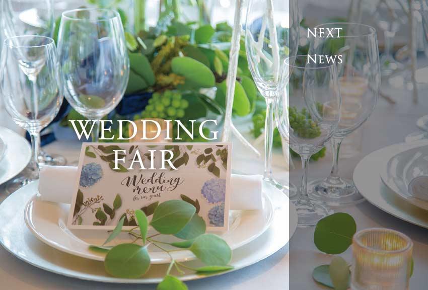 ザ マグリット | 岡山県岡山市の結婚式場・パーティーウェディング・おもてなしウェディング マグリットサイトマップ ウェディングフェアー
