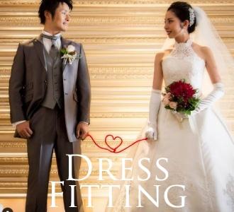 マグリット ウェディング フェアー dress fitting ドレス試着フェア