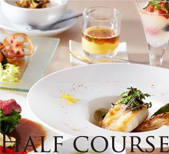 マグリット ウェディング フェアー half course ハーフコース無料試食会