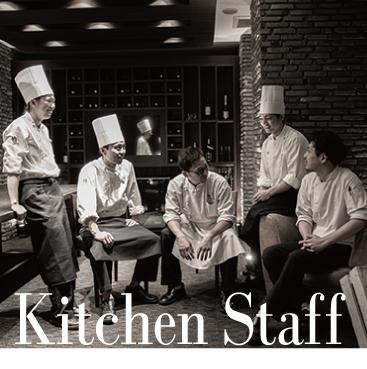 ザ マグリット | 岡山県岡山市の結婚式場・パーティーウェディング・おもてなしウェディング マグリット キッチンスタッフ