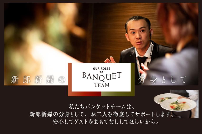 ザ マグリット | 岡山県岡山市の結婚式場・パーティーウェディング・おもてなしウェディング バンケットチーム2