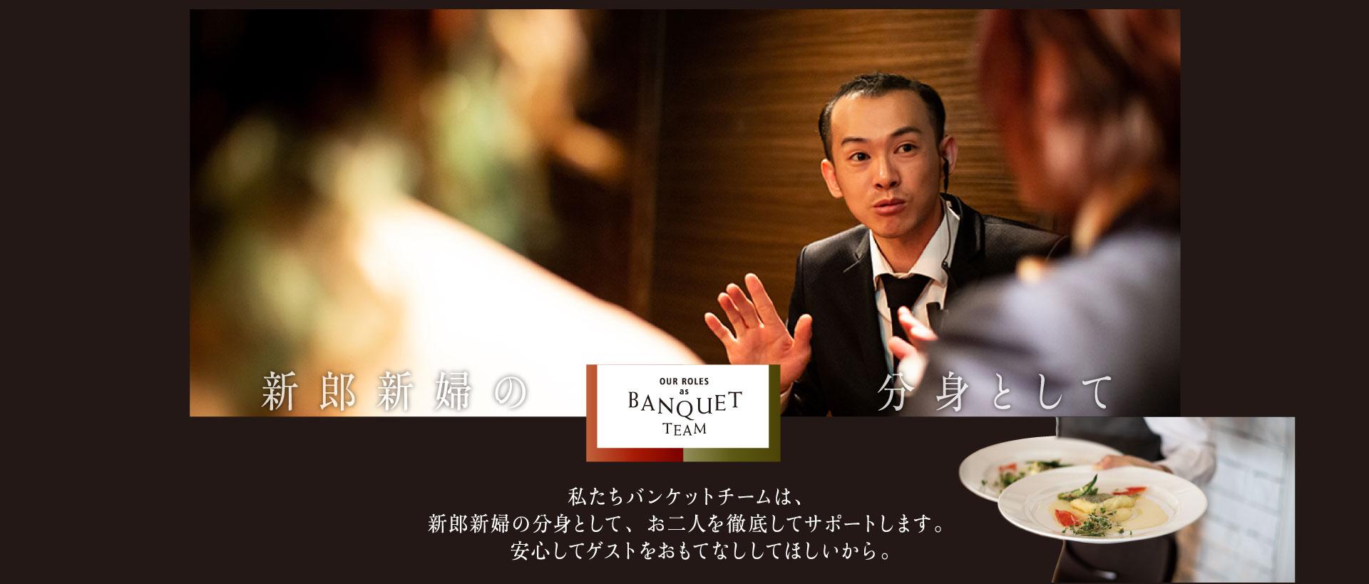 ザ マグリット | 岡山県岡山市の結婚式場・パーティーウェディング・おもてなしウェディング バンケットチーム