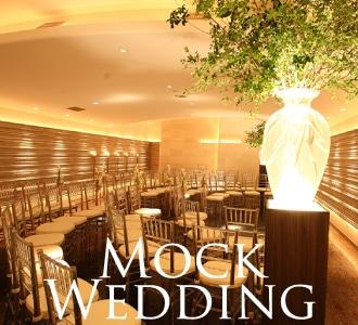 ザ マグリット | 岡山県岡山市の結婚式場・パーティーウェディング・おもてなしウェディング マグリット ウェディング フェアー 挙式体験