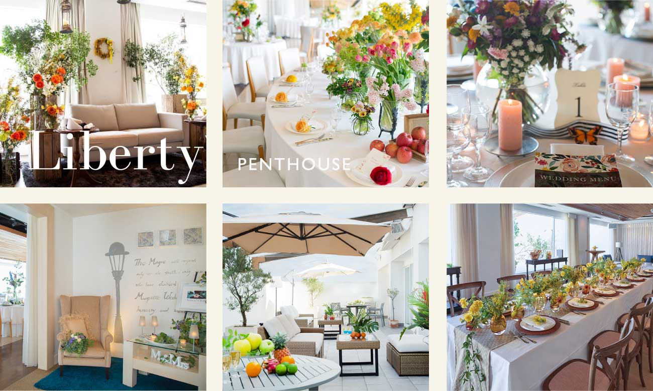 ザ マグリット | 岡山県岡山市の結婚式場・パーティーウェディング・おもてなしウェディング リバティ・ペントハウス5