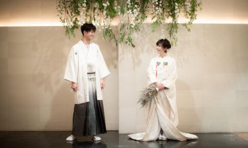 白無垢での結婚式
